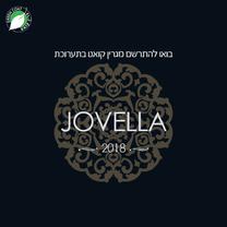 תערוכת JOVELLA 2018